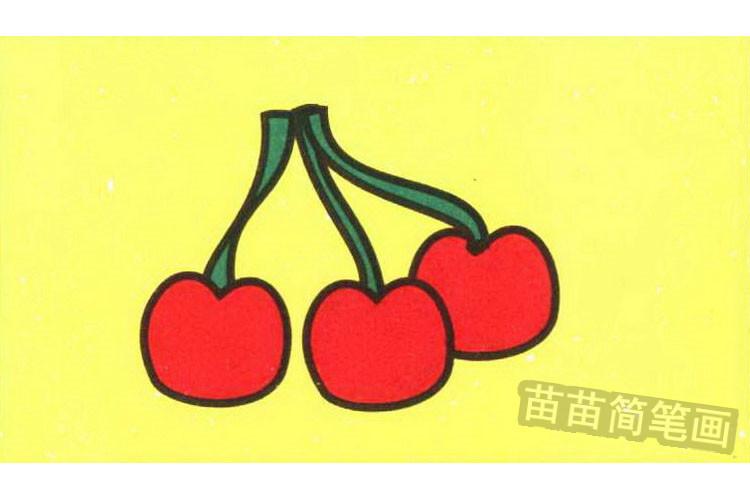樱桃简笔画步骤分解彩色教程