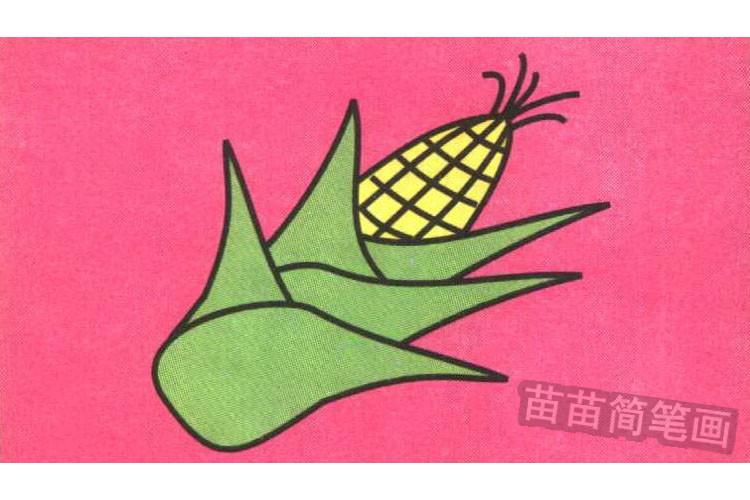 玉米简笔画怎么画