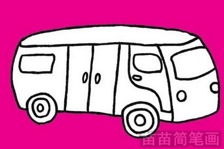公共汽车简笔画图片大全作品一
