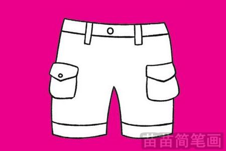 短裤简笔画图片大全作品一