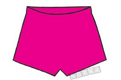 短裤简笔画图片教程步骤二