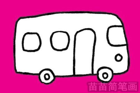 公共汽车简笔画图片大全作品三