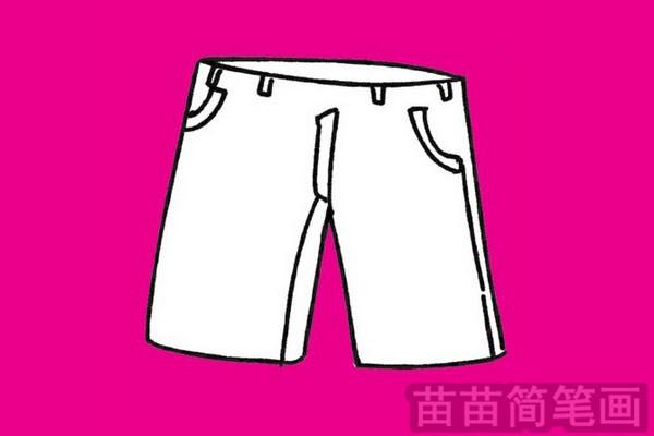长裤简笔画图片大全作品四