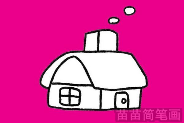 房屋简笔画 风景 简单