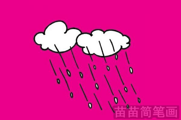 雨简笔画图片大全,教程