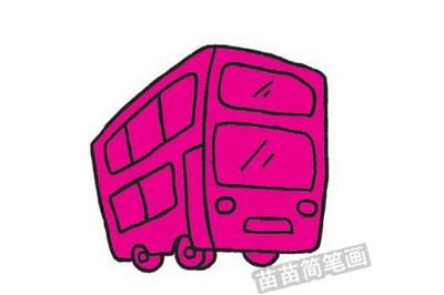 公共汽车简笔画图片教程步骤四