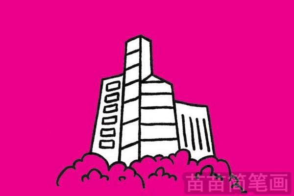 简笔画 风景简笔画 建筑物简笔画 >> 正文内容   大厦小知识:大厦的每