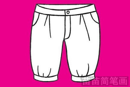 短裤简笔画图片大全作品二