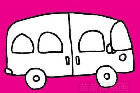 公共汽车简笔画图片大全,教程