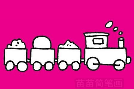 火车简笔画图片大全作品二