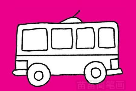 公共汽车简笔画图片大全作品四