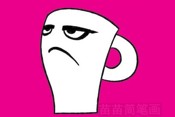 咖啡简笔画图片大全作品三