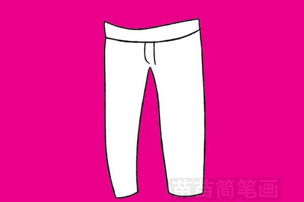 长裤简笔画图片大全作品三