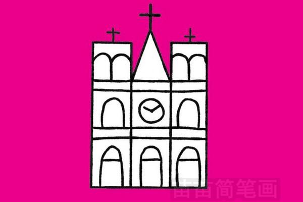 简笔画 风景简笔画 建筑物简笔画 >> 正文内容   教堂小知识:教堂初期