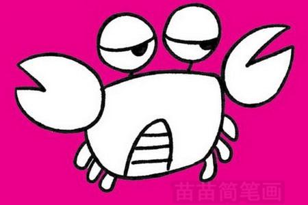螃蟹简笔画图片大全作品一