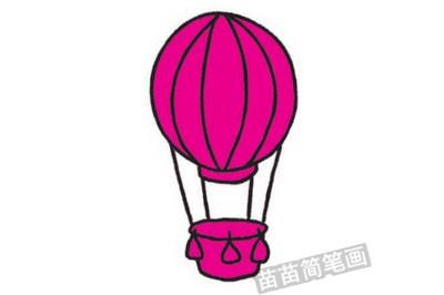 热气球简笔画图片教程步骤四