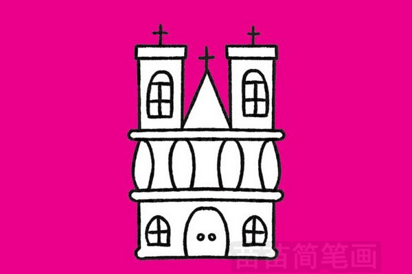教堂简笔画图片大全 教程