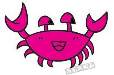 螃蟹简笔画完成图