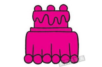 蛋糕简笔画完成图
