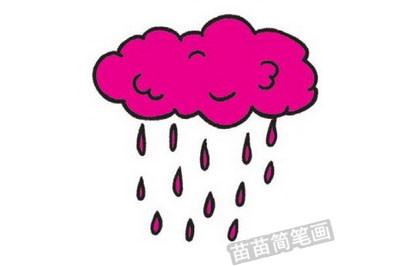 雨简笔画图片大全 教程