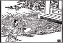 古版画红楼梦人物图片――宝钗