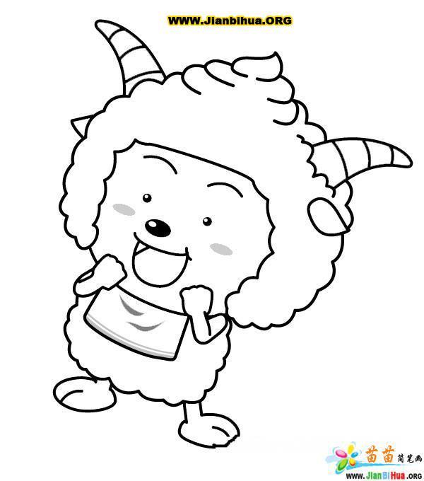 喜羊羊简笔画图片 16张 第15张图片