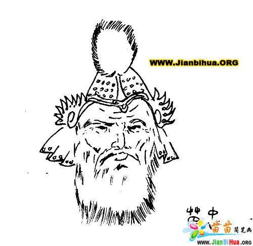 古代三国演义历史人物简笔画-黄忠(2张)(第2张)