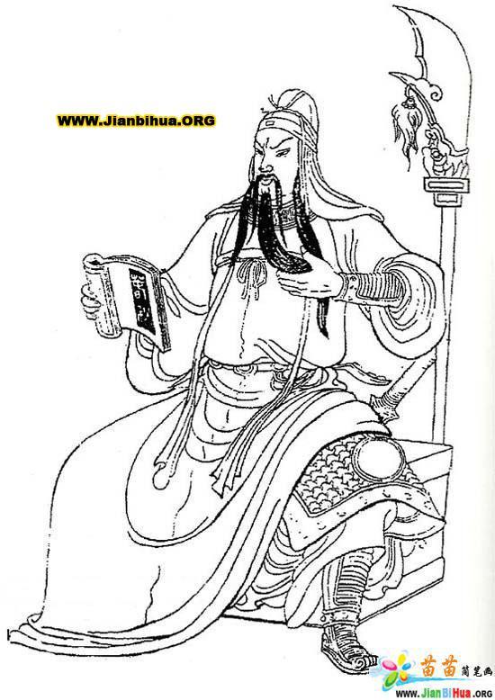 三国演义人物简笔画——关羽(2张)