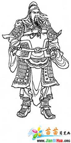三国演义人物之关羽简笔画图片