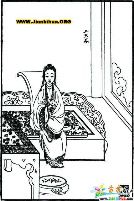 红楼梦人物王熙凤古版画