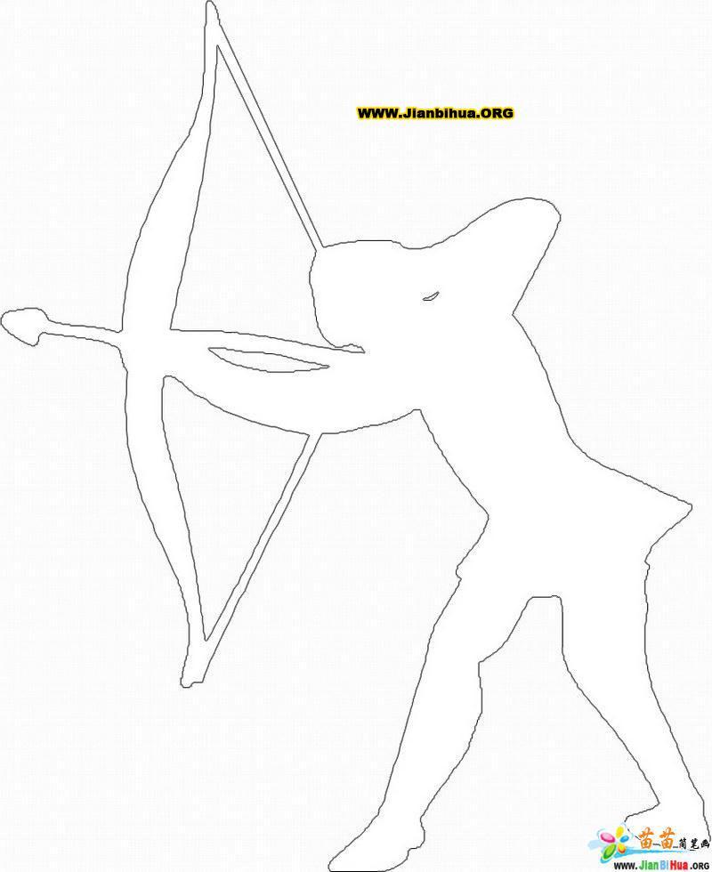 古代军人简笔画――拉弓射箭