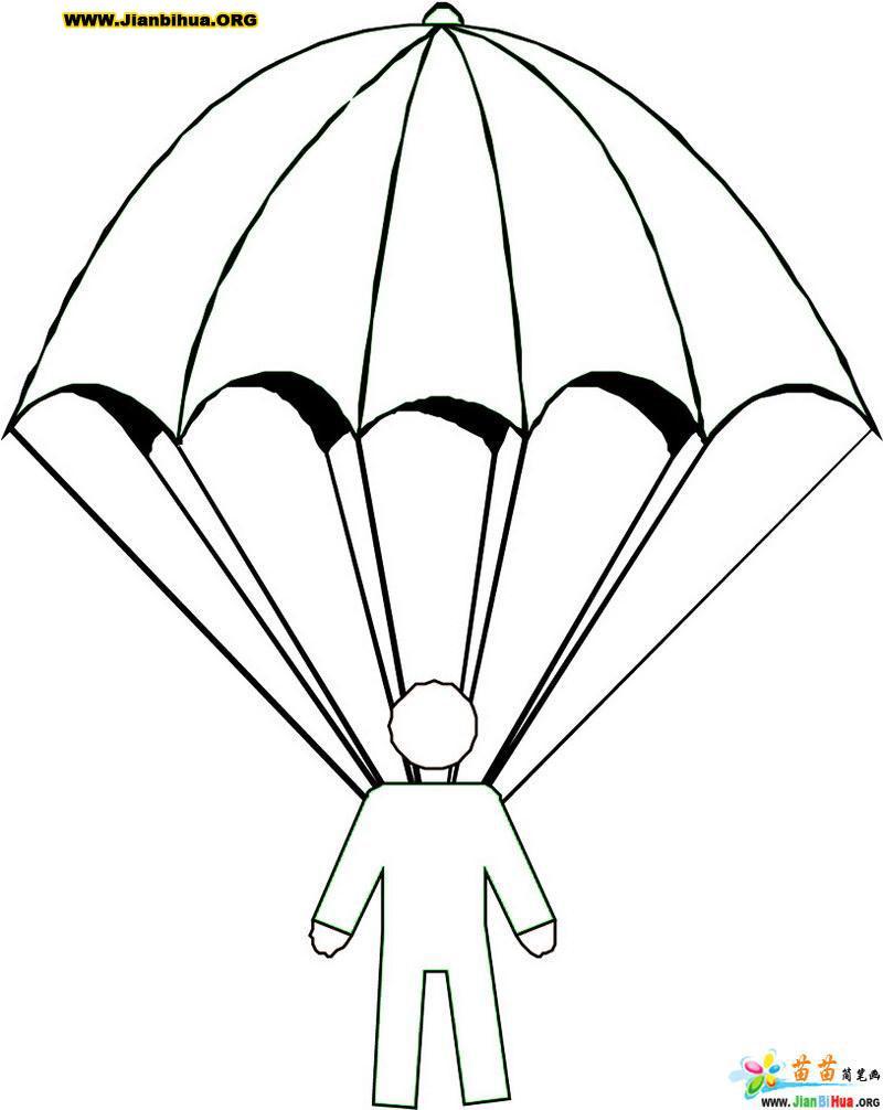 猫头鹰简笔画3张 - jianbihua.org, 猫头鹰简笔画3张简介:该简笔画作品上传于2012-4-14,一共8张,首张简笔画图片格式为jpg,尺寸为257x550像素,大小为20 kb ,由. 四张可爱的猫头鹰简笔画图片_猫头鹰-简笔画大全, 本文小编为大家带来的是《四张可爱的猫头鹰简笔画图片》,更多猫头鹰内容请关注简笔画大全猫头鹰栏目。.