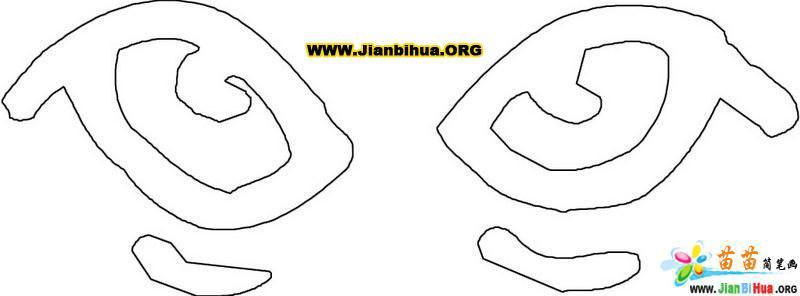 人体五官之眼睛简笔画图片(12张)