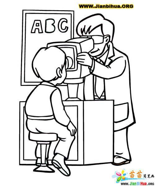 检查视力的医生和学生的简笔画