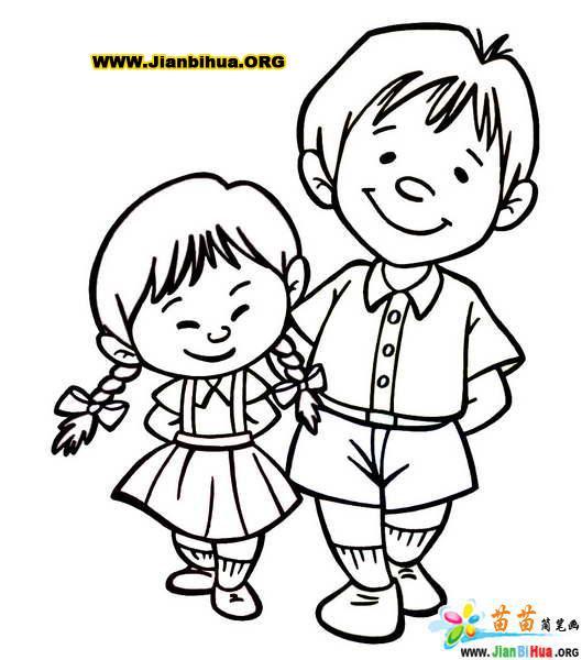 人物简笔画图片——哥哥和妹妹
