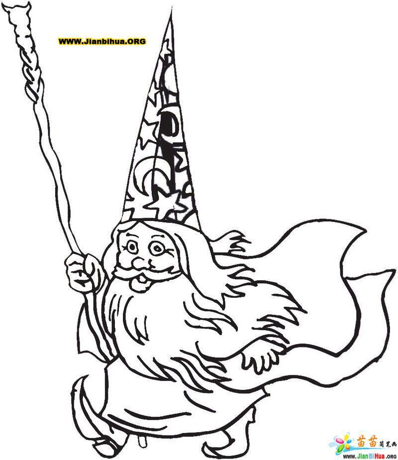 欧美人物简笔画——魔法师(3张)