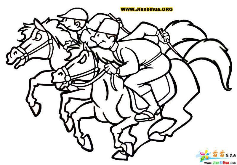 骑马奔跑的简笔画图片