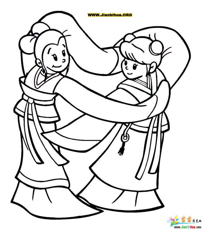 少数民族舞蹈简笔画图片