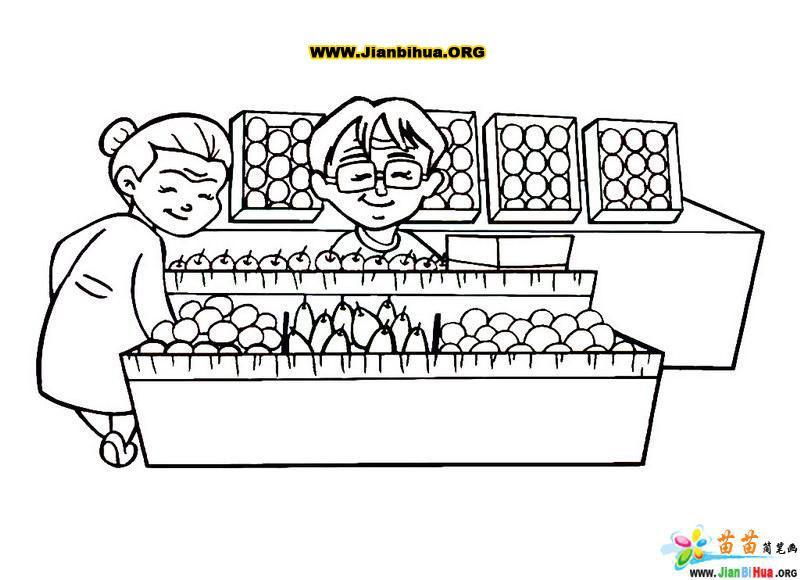 卖水果的人物简笔画图片
