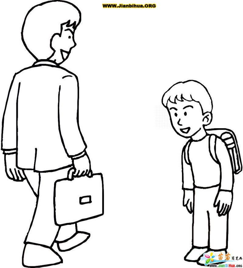 老师与学生简笔画图片 人物篇