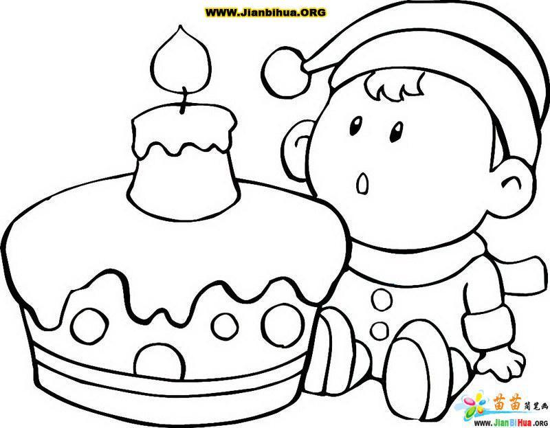 小男孩生日简笔画3张(第2张)
