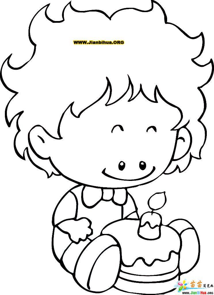 小男孩生日简笔画3张