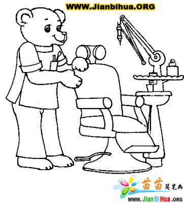 牙医简笔画图片 职务篇 第3张