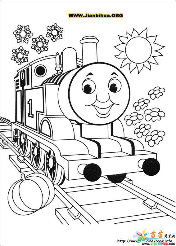 动漫 卡通 漫画 设计 矢量 矢量图 素材 头像 567_794 竖版 竖屏
