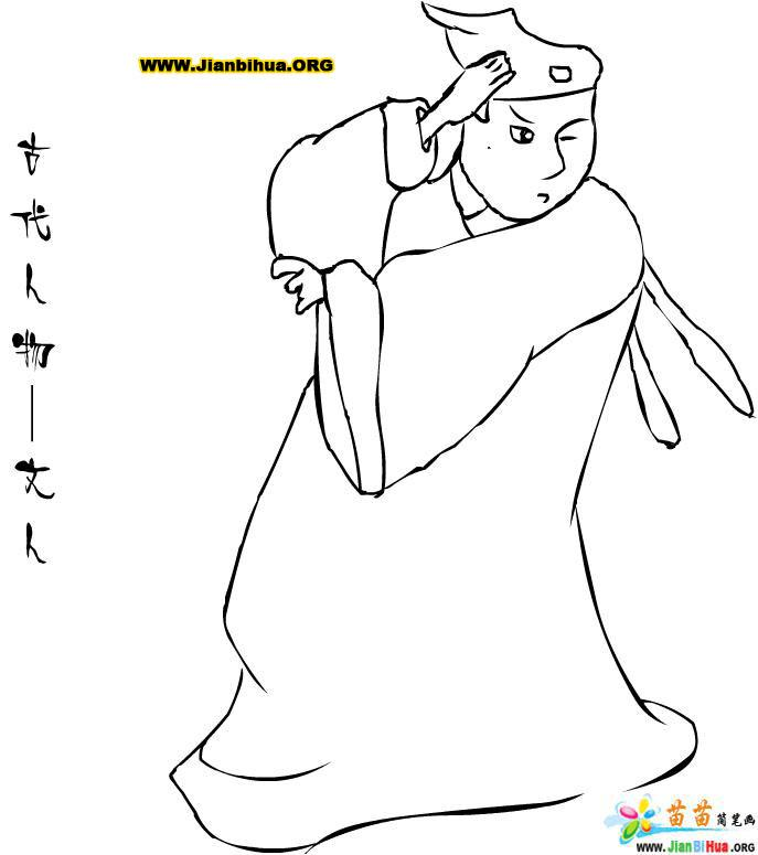 古代卡通人物 古代 可爱 人物 中国 卡通 psd分层素材