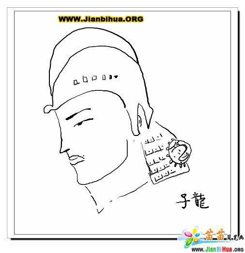 三国演义历史人物简笔画-赵子龙