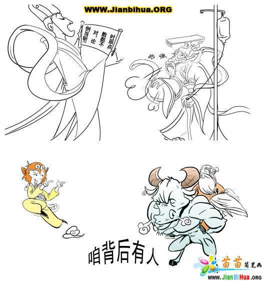 金角大王简笔画_银角大王简笔画图片(西游记人物篇)