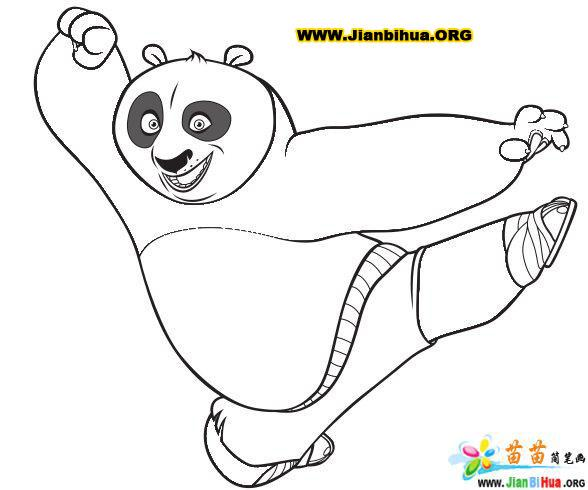 Thread 1007256 1 1 as well Sports Coloring Pages Free additionally 26003245 additionally PostView also Xxsrj. on ip 12
