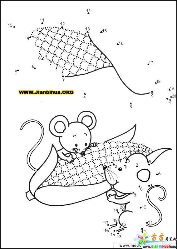 阿拉伯数字画动物的 简笔画