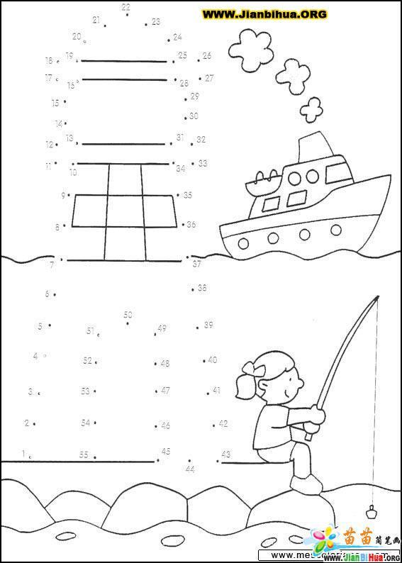 数字组成的简笔画系列二20张第8张